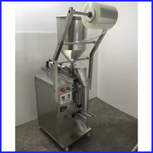 factory supply CE certified automatic palm/sunflower/olive /vegetable oil/ coconut oil filling machine