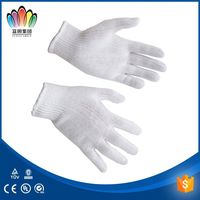 FT SAFETTY low price korean market 35g 21cm cotton knitted work gloves
