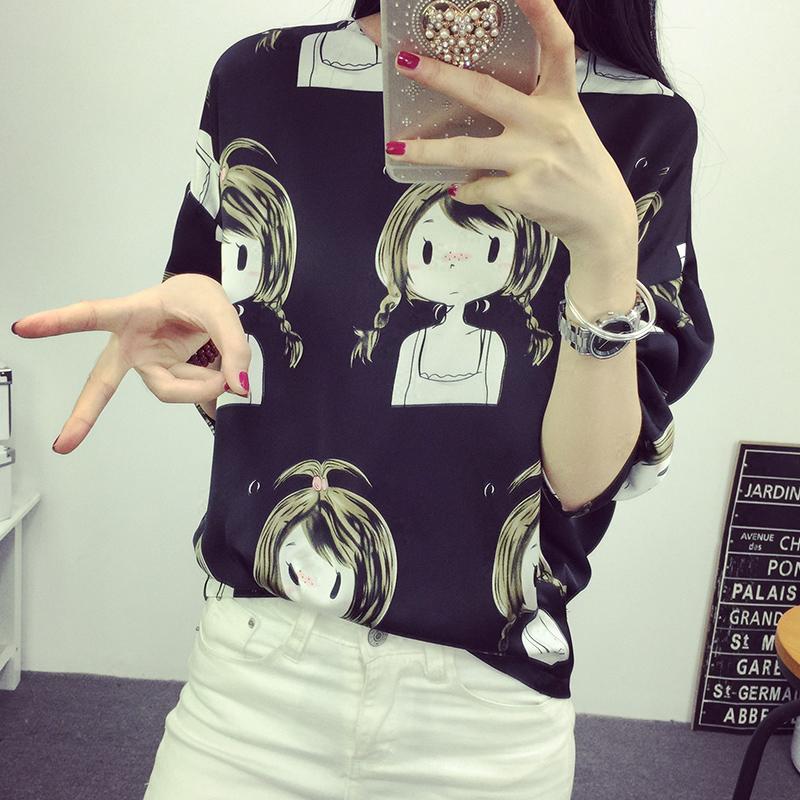 Compra las mujeres japonesas ropa online al por mayor de