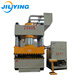 sheet metal embossing machine 2000 tons security door horizontal hydraulic press