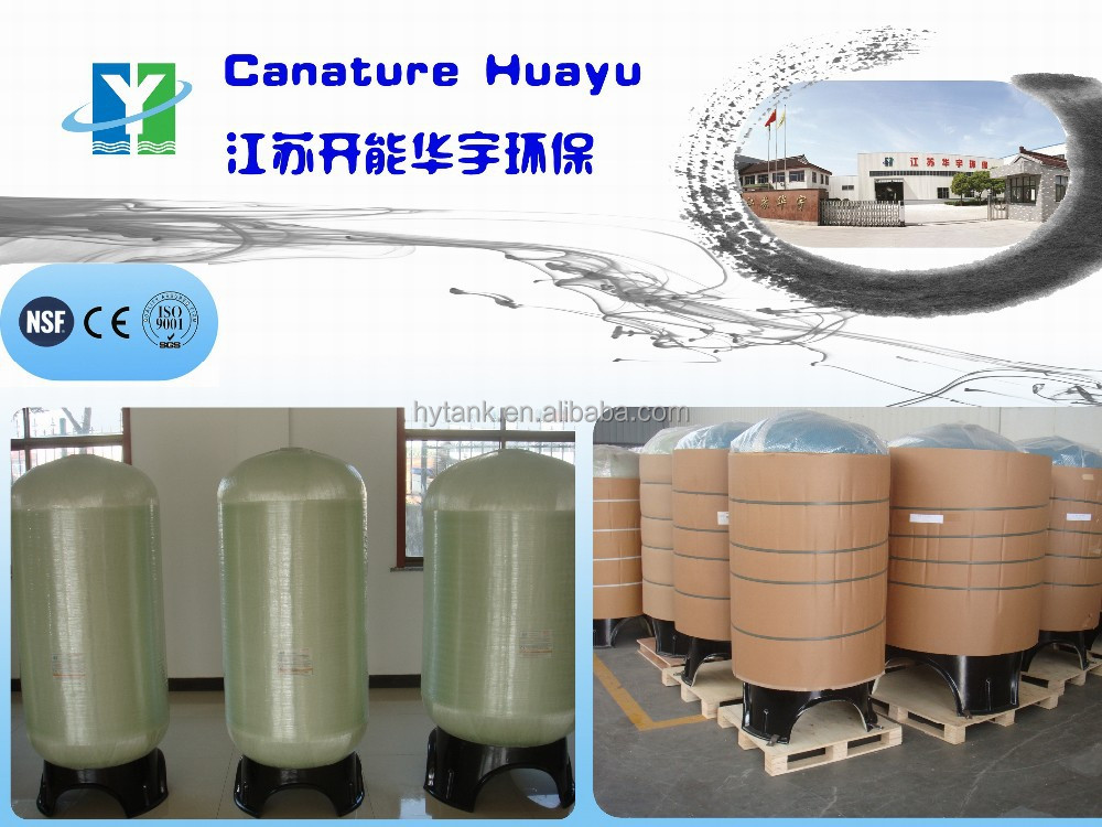 HIGH EFFICIENCY WATER SOFTENER , ION EXCHANGE, PRETREATMENT SYSTEM FRP TANKS/Best quality hot selling frp softening tank