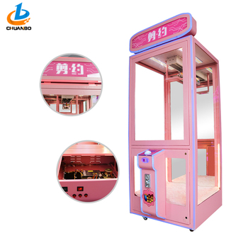 luxury electronic arcade games machine coin operated giant claw machine