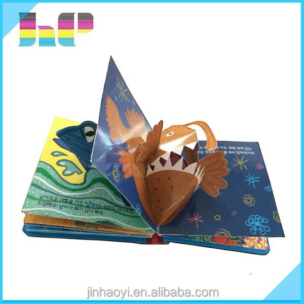 3D book printing pop up children's book printing English story book printing