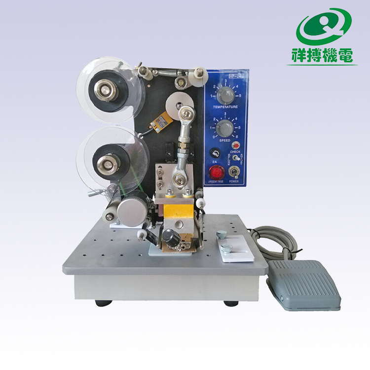Auto Hand Operated Batch Printing Machine Date Stamp