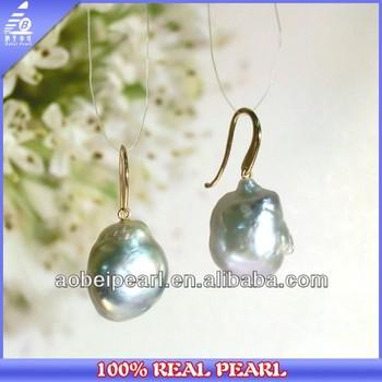 Whole Grey Baroque Freshwater Pearl Earrings