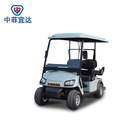 Suitable price battery powered tourist golf cart wiht high quality
