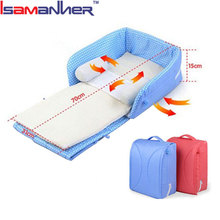 China NEW baby travel bed bag portable travelling foldable baby cot
