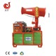 orchard fruit tree rears air blast sprayer/fogging machine agriculture