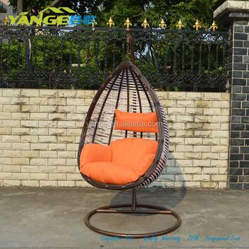Indoor Swing For Adults Garden Swing Chair - Buy Indoor Swing For ...