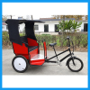 Three-wheeled Pedicabs Electric Assist Tourist Tricycle Rickshaw