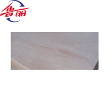 Luli brand manufacturers mdf wood factory malaysia
