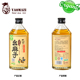 Food Seasoning Sichuan Peppercorn Oil Cooking Oil