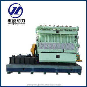 1200kw natural gas electric power plant price Turbo-charged Gas Generating set