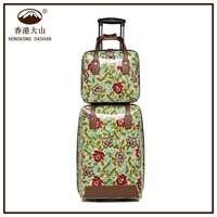 AKSM05 Popular New Design Cheap Good Quality PU Leather Vintage Elegance Fashion Luggage, Luggage Bag, Luggage Sets