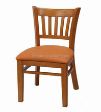 Dining Chair Wood Chair Seat Replacement BSD 258003
