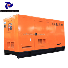 China OEM diesel generator supplier, Silent diesel engine 10KW Generator set