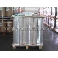 Plastic Film Chinese Manufacturer/ BOPP Film