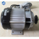 BM1418ZXF 500W BLDC Tricycle 60V Electric Rickshaw Brushless DC Motor