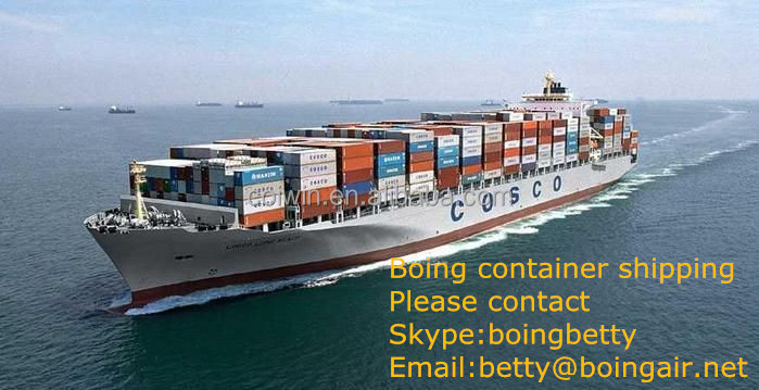 Cheap air freight to SURINAME for elctronics product-----Skype:boingbetty