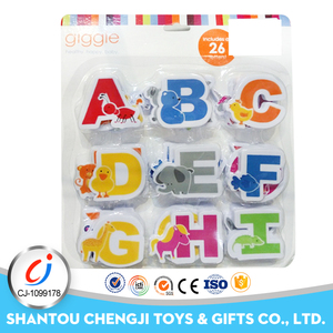 Wholesale plastic baby bath educational arabic alphabet toys