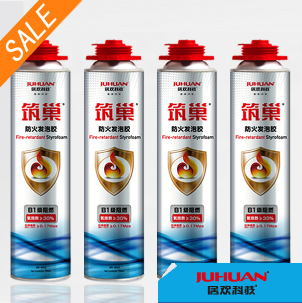JUHUAN soundproof spray pu foam high density aerosol polyurethane foam