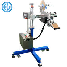 HL-T-902 Label Applicators for Bags , Automatic Online Plane Labeling Machine