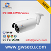 /product-detail/new-products-varifocal-waterproof-thermal-camera-auto-focus-ip-camera-60409190648.html