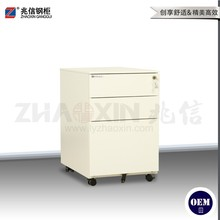 Zhaoxin office furniture 3 drawers mobile pedestal stainless steel tool storage file cabinet