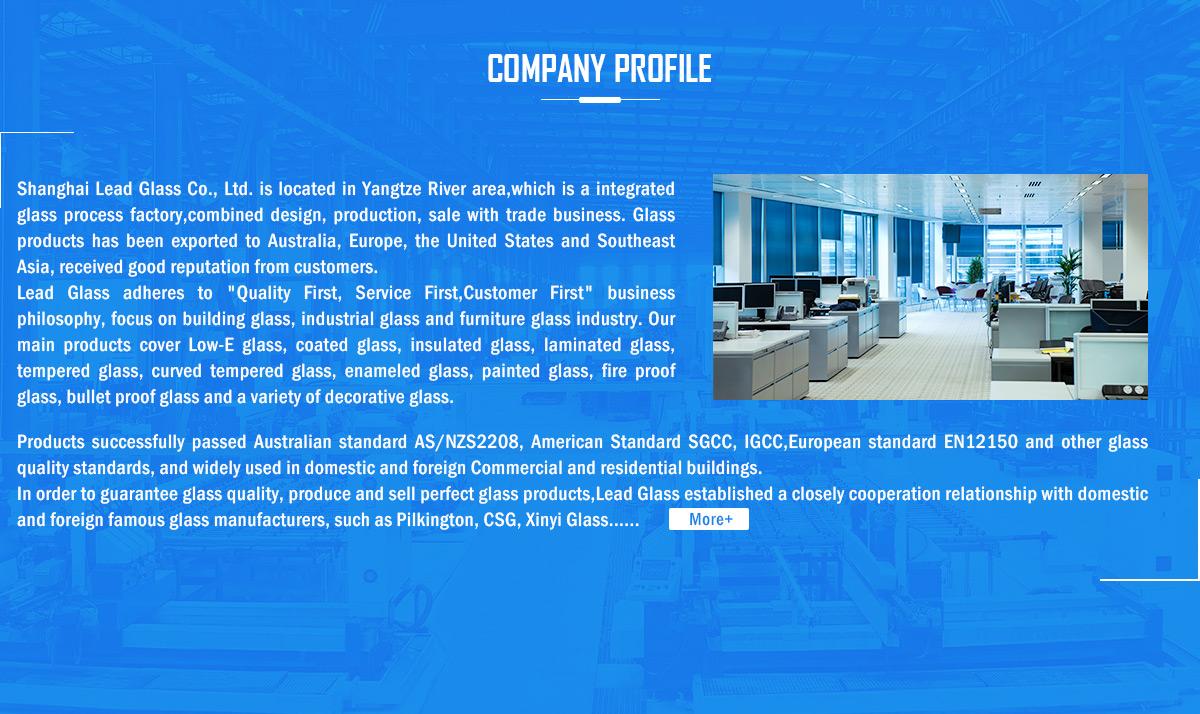 Shanghai Lead Glass Co., Ltd. - Building Glass, Window Glass