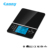 digital kitchen nutrition food scale