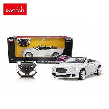 rastar rechargeable battery operated toy car for kids