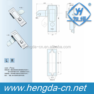 YH8053 China Cheap Electric Sliding Door Panel Handle Lock