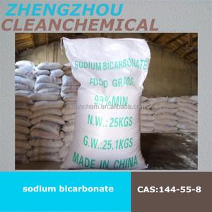 China Bicarbonate Of Soda, China Bicarbonate Of Soda Manufacturers