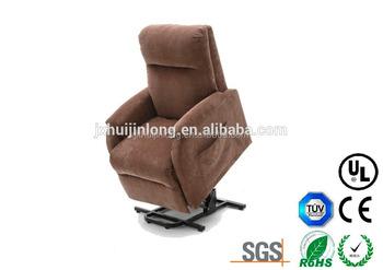 Children Electric Lift Fabric/PU/PVC/LEATHER Armrest Recliner Chair/recliner  Massage