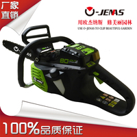 electric chainsaw 80v brushless electric chainsaws for sale