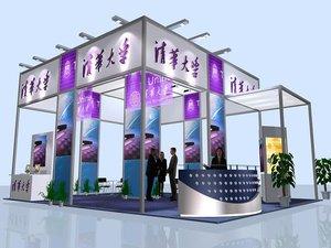 Exhibition Stall Builders In Sri Lanka : Exhibition stall design in sri lanka exhibition stall design in sri