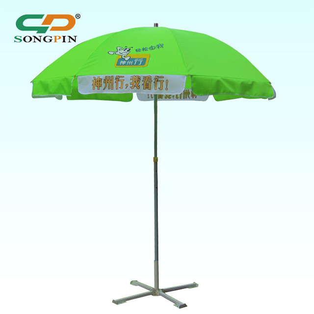 OEM Manufacturer Wholesale Price China Beach Umbrella Cheap Promotional Custom Made Umbrellas