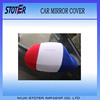 Cheap Elastic France car mirror cover flag 2016 European Cup car mirror flag