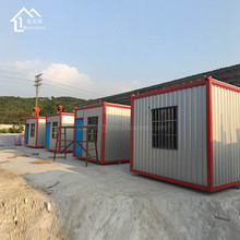 Customized Durable Shipping Container House Designs Picture