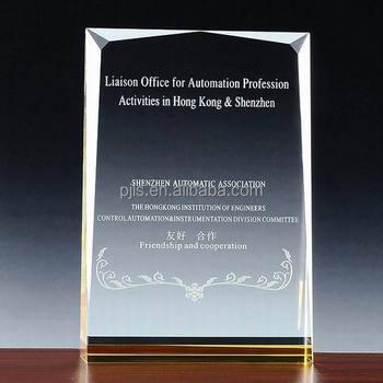 China Supplier New Design Laser Engraving Crystal Trophy Award For ...