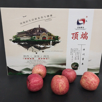 2017 China Luochuan New Crop Whole Sale Apples Bulk Fresh Fruit