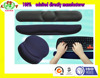 rubber keyboard pad and mouse pad