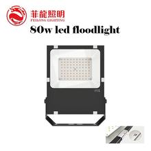 Color changing outdoor led flood light, dimmable led flood light 80w