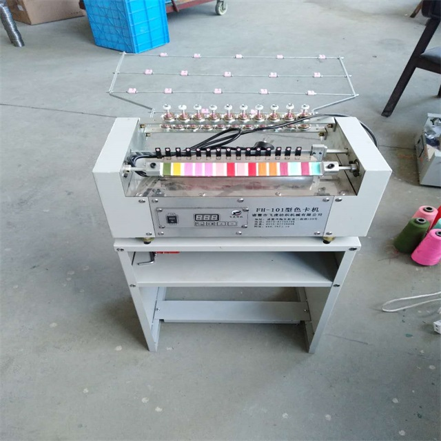 Feihu yarn color card machine