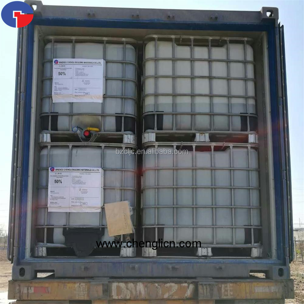 concrete polycarboxylate superplasticizer price/polycarboxylate based ether superplasticizer