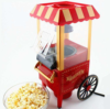 /product-detail/gas-popcorn-machine-60737893177.html