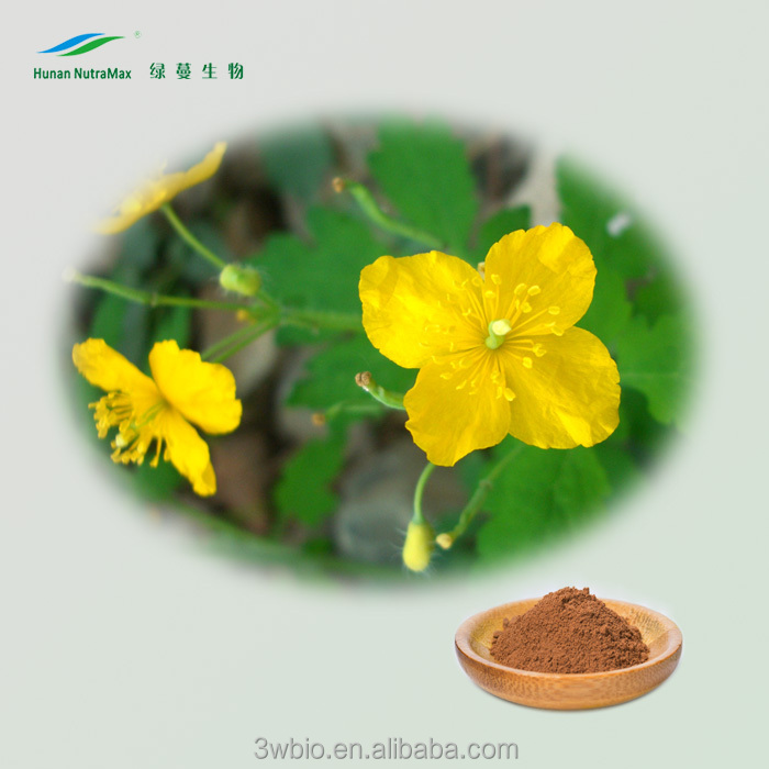Nutramax Ingredient: Natural Herbal Extract 10:1 Agrimonine Agrimory Extract