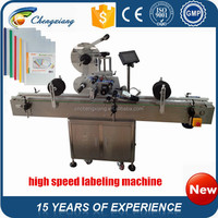 Full automatic adhesive labeling paper,paper/ plastic label labeling machine,plastic tag label machine