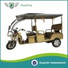 three wheel electric drive pedicab rickshaw tuk tuk bajaj motorcycle
