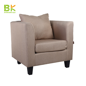 Modern Fabric Office One Seat Sofa